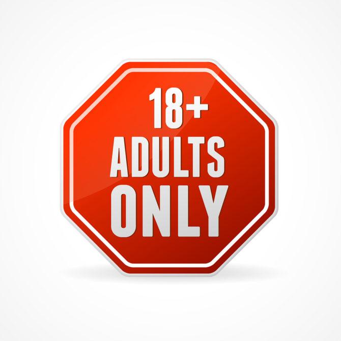 """Моє правило """"18+"""""""